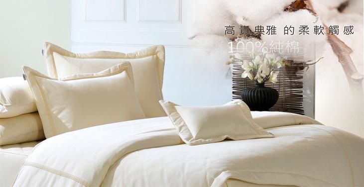 》純棉床罩系列