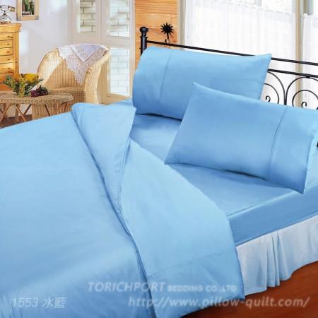 【Victoria】純棉機能單人床包組-水藍色