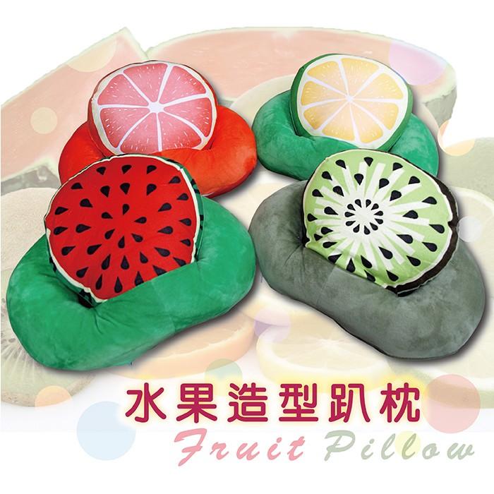 創意水果造型趴枕