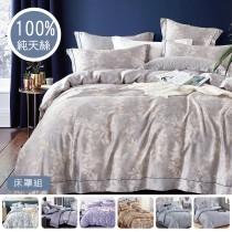 【Indian】100%純天絲雙人七件式床罩組(多款任選)