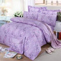 【FITNESS】精梳棉特大七件式床罩組-律彌爾(紫)