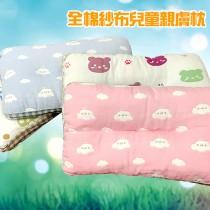 【Victoria】兒童&中童親膚枕(隨機出貨)