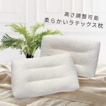 【Victoria】日式透氣顆粒乳膠枕