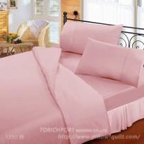 【Victoria】純棉機能雙人床包組-粉