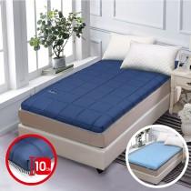 【FITNESS】雙人可折式獨立筒記憶床墊(5*6.2)- (顏色隨機出貨)