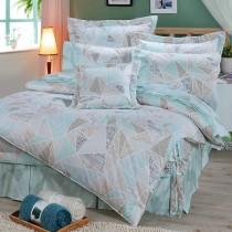 【FITNESS】精梳純棉特大七件式床罩組- 霓虹鏡(綠)