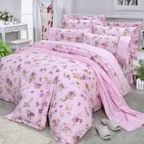 【FITNESS】精梳棉加大七件式床罩組-穠芳(粉)