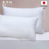 【Indian】東洋紡抗菌纖維枕