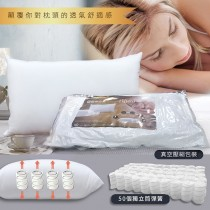 【Indian】50顆袋裝獨立筒壓縮透氣枕(2顆)-加價購
