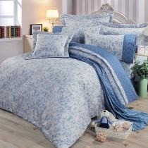 【FITNESS】精梳棉特大七件式床罩組-芳草幽夢(藍)