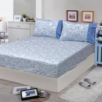 【FITNESS】精梳棉特大床包枕套三件組-芳草幽夢(藍)