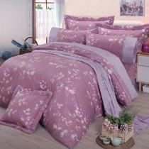 【FITNESS】精梳棉雙人特大七件式床罩組-馬格森特(紫紅)