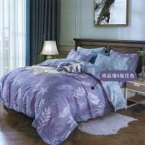 【Indian】新科技天絲吸濕排汗雙人兩用被床包四件組-雅筠紫(台灣製)