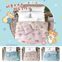 【柯基犬卡卡】精梳棉雙人鋪棉兩用被套-歡樂派對(兩配色任選)