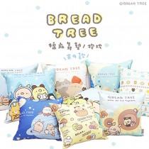 【BREAD TREE】麵包樹靠墊/抱枕 3D數碼印染-多款任選-品牌聯名獨家合作