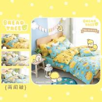 【BREAD TREE】麵包樹純棉雙人鋪棉兩用被套-檸檬派對(兩款任選)