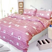 【FITNESS】精梳棉加大四件式被套床包組- 萌玩樂園(粉)