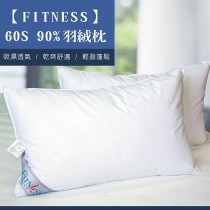 【FITNESS】 60S 90%羽絨枕(一顆)