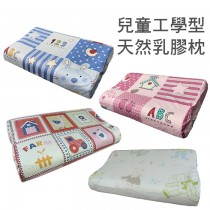 【Victoria】兒童工學型天然乳膠枕(花色隨機出貨)
