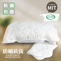 【剋菌寶】防蟎保潔墊枕套(2入)