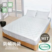 【剋菌寶】防蟎床包式保潔墊-加大